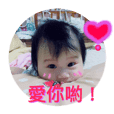 I love Yu Ling