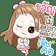 """Name """"Kwan"""" V2 by Teenoi"""