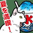 白猫びより3#夏