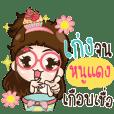 NOODANG Cupcakes cute girl