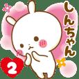 Sticker to send feelings to Sin-chan2