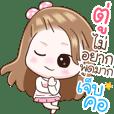 """Name """"Too"""" V2 by Teenoi"""