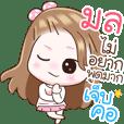 "Name ""Mol"" V2 by Teenoi"