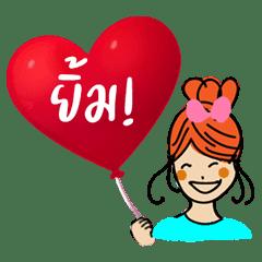 Encouragement Thai Version2