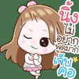 "Name ""Ning.."" V2 by Teenoi"