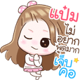 "Name ""Pam"" V2 by Teenoi"