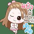 """Name """"Paew"""" V2 by Teenoi"""
