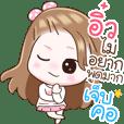 "Name ""Aew.."" V2 by Teenoi"