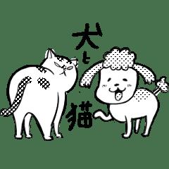 どっち てる 犬 毎日 と と 飼っ たのしい も 猫