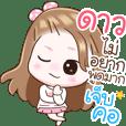 """Name """"Dao"""" V2 by Teenoi"""