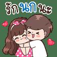 Nok is my girl