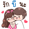 B is my girl