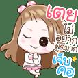 "Name ""Toey"" V2 by Teenoi"