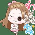 """Name """"Jar"""" V2 by Teenoi"""