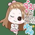 "Name ""Joom"" V2 by Teenoi"