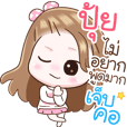 """Name """"Pui"""" V2 by Teenoi"""