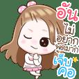 """Name """"Un"""" V2 by Teenoi"""