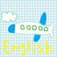 english sticker237
