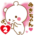 Sticker to send feelings to Yuki-chan2