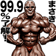 Masaki dedicated Muscle macho sticker