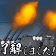 動く! クラシック戦艦 『大和』