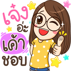I am Kao !!