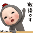 Moon.D[3D]daily#4[Japanese]
