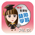 Ph.D:sister's encouragement and learning