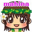 Hawaii Hula girl mahina