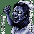 Keiko dedicated kowamote zombie sticker