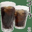 Cola 2.