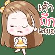 Aufu Cute