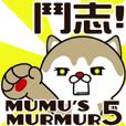 Mumu 's Murmur Vol.5