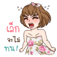 I am Lek (Yuri sexy girl ver.)