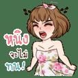 I am Ning (Yuri sexy girl ver.)