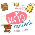 Online Merchant Name Kaew (Cute ver.)