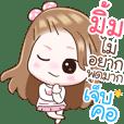 """Name """"Mym"""" V2 by Teenoi"""