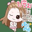 """Name """"Prim"""" V2 by Teenoi"""
