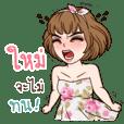 I am Mai (Yuri sexy girl ver.)