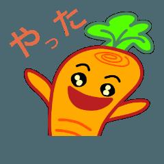 a carrot boy 2
