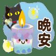 OTONA-YASASII 6 summer(tw)