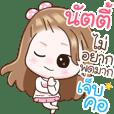 """Name """"Nutty"""" V2 by Teenoi"""