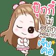 """Name """"Pooky"""" V2 by Teenoi"""
