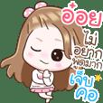 """Name """"Aoi.."""" V2 by Teenoi"""