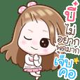 "Name ""Bee.."" V2 by Teenoi"