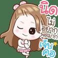 """Name """"Nid"""" V2 by Teenoi"""