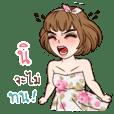 I am Ni (Yuri sexy girl ver.)