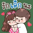 Lek is my girl