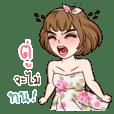 I am Tu (Yuri sexy girl ver.)
