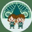 2017 Hshan Basketball Team Stickers